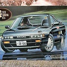 1:24 1/24 富士美 FUJIMI 4014 Nissan S13 Silvia K's