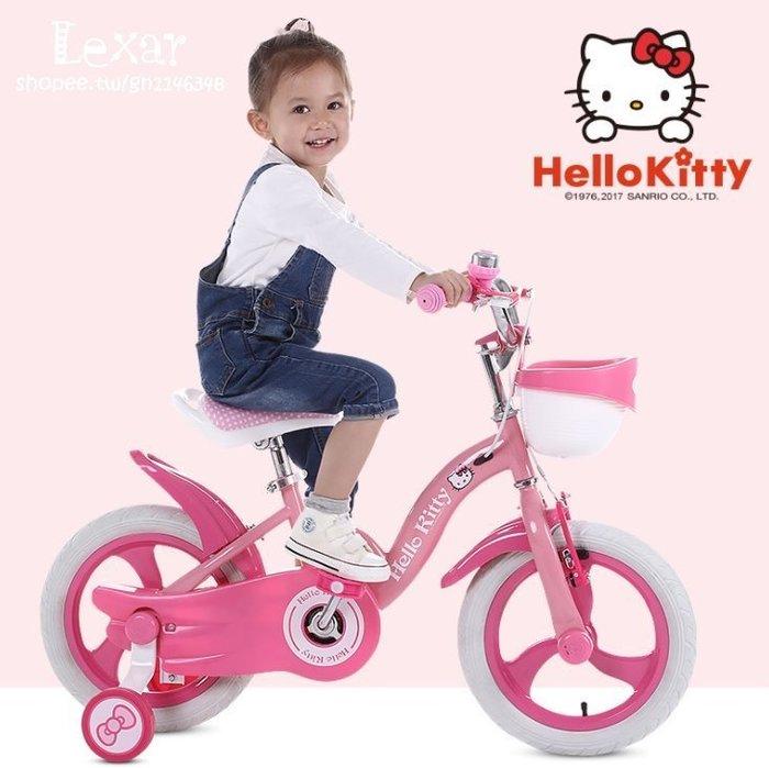 正版hellokitty凱蒂貓兒童自行車女孩14寸4-7歲車女童小孩寶寶童車單車