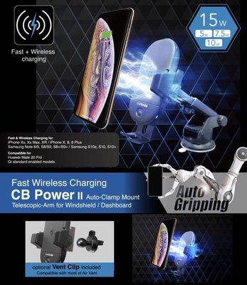 CAPDASE CB Power II 快速無線充電自動夾電話座