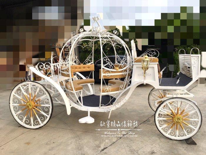 ~*歐室精品傢飾館*~鄉村風格 工業鍛鐵 超大型 南瓜 皇家 馬車 裝置藝術 婚禮布置 婚宴廳 攝影棚~新款上市~