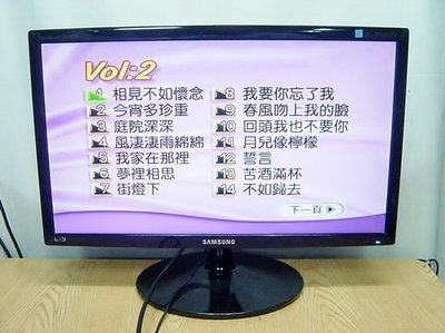 @保固3個月【小劉二手家電】SAMSUNG 22吋 HDMI 鋼琴拷漆電腦液晶螢幕,BX2231型,舊機可修理.回收!