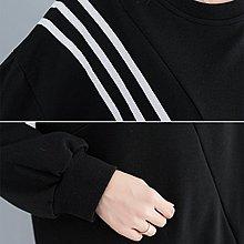 特惠 大娃娃 中大尺碼【134-Z】韓款寬鬆撞色拼接上衣
