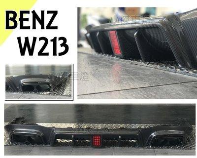 小傑車燈精品--全新 賓士 W213 E300 E400 E63 AMG B款 碳纖維 卡夢 後下巴 含 尾飾管