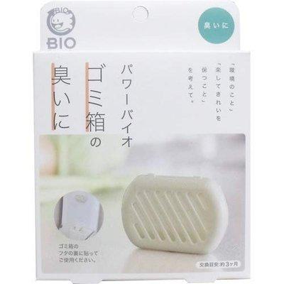 【東京速購】日本製 ~BIO 長效 防霉盒 除臭 貼片 垃圾桶專用 新版