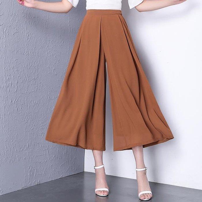 雪紡裙褲女夏新款韓版顯瘦寬鬆闊腿褲高腰寬腳九分長款褲裙薄