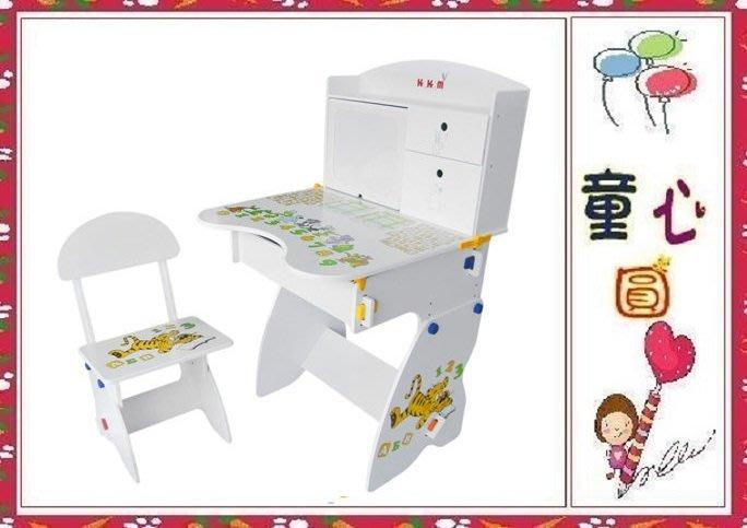【kikimmy】和風升降學習桌~兒童成長書桌椅組-經典白~免運費◎童心玩具1館◎