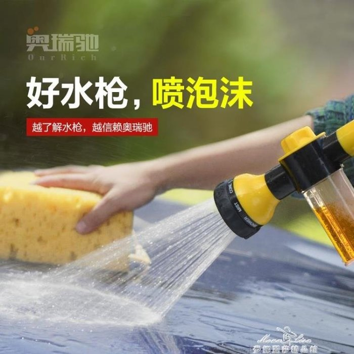 高壓洗車機水槍多功能搶水管軟管神器家用噴頭套裝泡沫噴壺