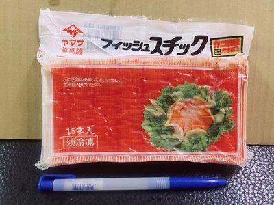 ※御海榮鮮※ 日本進口 蟹味棒 品質保證,吃的安心
