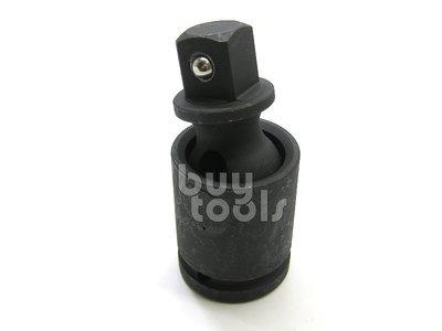 """BuyTools-《專業級》3/4""""氣動萬向接頭套筒、六分氣動萬向套筒、六分萬向接頭套筒-六分萬向接桿、台灣製造「含稅」"""