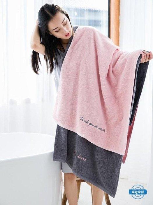 浴巾浴巾棉質成人柔軟超強吸水男女酒店大號速幹毛巾個性全棉情侶浴巾