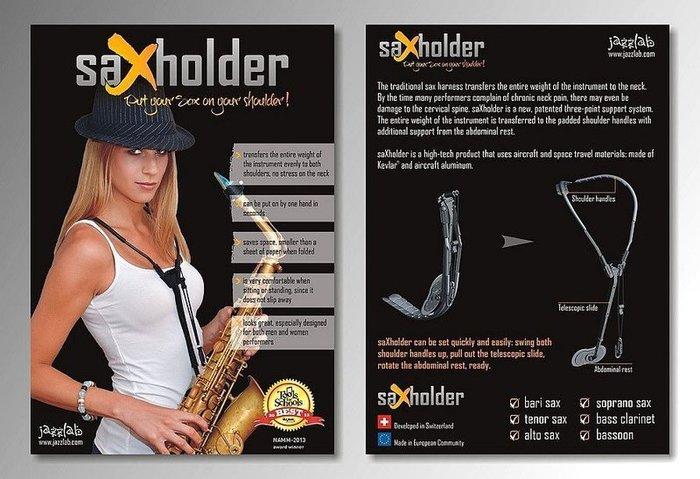 【六絃樂器】全新 Jazzlab Saxholder SAX  吊帶 吊帶適用於高音 中音 次中音 上低音 薩克斯風
