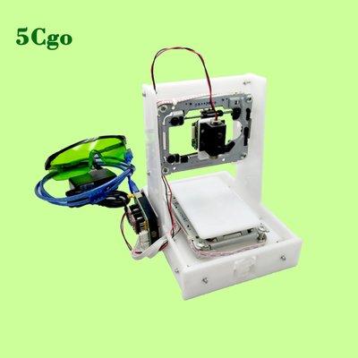 5Cgo【含稅】激光雕刻機DIY型電動光5驅雕刻字機mini cnc激光打標切割焊接多樣便攜式599222176348