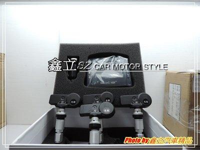 ※ 鑫立汽車精品 ※ EK2 胎壓偵測 胎壓器 太陽能充電 胎內型 無線傳輸 高準確率 簡易好安裝