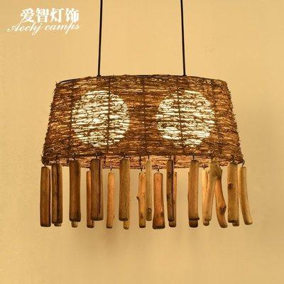 「美燈匯」現代簡約客廳臥室木藝吊燈東南...