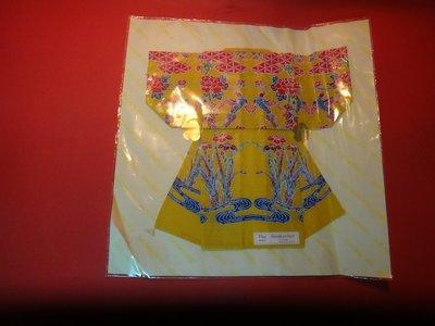 【愛悅二手書坊 O-05】PLAY HANDKERCHIEF 棉100% Made in Japan