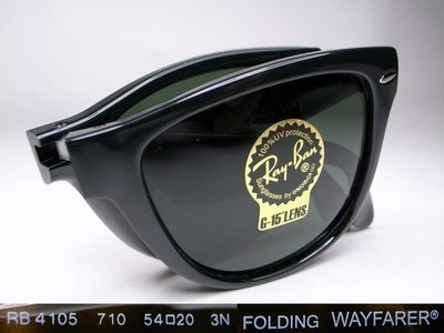 【信義計劃】旭日公司貨 Ray Ban FOLDING WAYFARER 雷朋 2140F 摺疊太陽眼鏡 RB4105