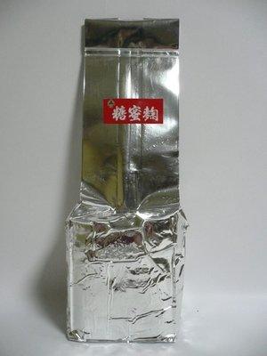 大山酒麴、糖蜜酵母、甜酒麴‧小米酒麴‧酒精酒麴‧糖麴‧生料酒麴‧熟料酒麴‧塑膠瓶