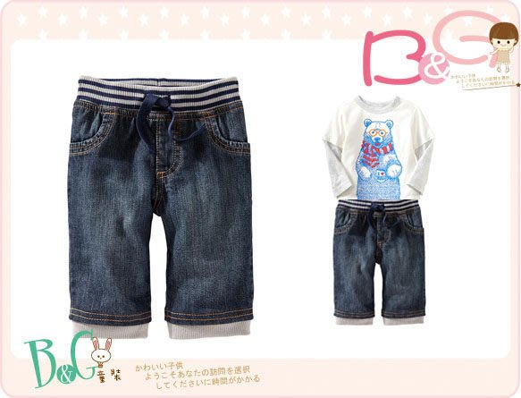 【B& G童裝】正品美國進口OLD NAVY Rib-Waist Pull-On Jeans 腰鬆緊帶牛仔長褲12-18mos
