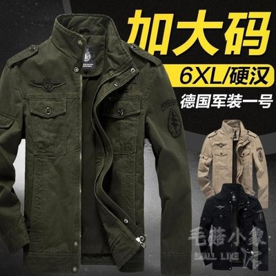 ZIHOPE 2019新款大尺碼外套 棉質水洗夾克男式軍裝大碼青年休閒戶外寬鬆韓版 SQZI812