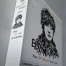 陳奕迅 1997-2007跨世紀國語精選2CD《K歌之王》《十年》《愛情轉移》《你的背包》《婚禮的祝福》【已拆 近全新】