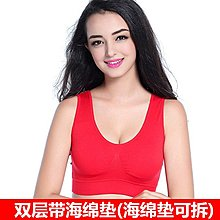 新品上市-薄款一片式無痕無鋼圈跑步運動睡眠文胸背心式內衣胸罩媽-欣雅居