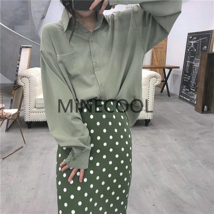 MiNE SHOP韓版波點高腰半身裙M8920-5 綠色 S/M 現貨M
