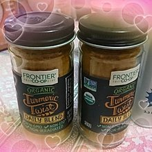 Frontier Natural Products 有機薑黃粉 51g