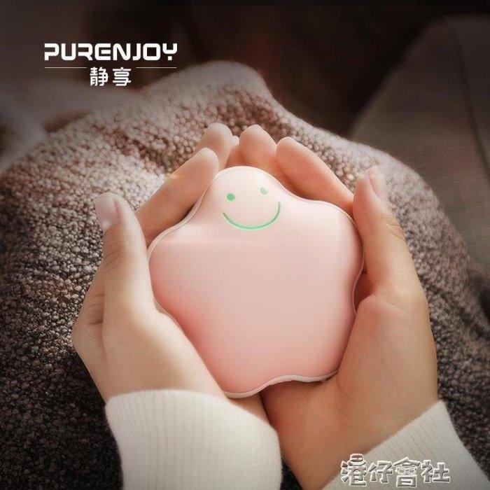 暖手寶小迷你暖手神器寶寶兩用USB馬卡龍可愛隨身