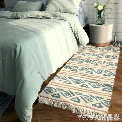 地毯 印花床邊地毯 臥室床前毯房間家用長方形可機洗北歐風地墊榻榻米