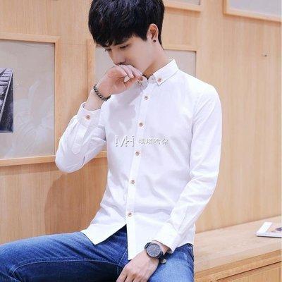 日和生活館 男襯衫男士長袖襯衫韓版修身款白色襯衣休閒春裝潮男裝青少年S686