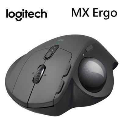 【電子超商】Logitech 羅技MX Ergo 無線軌跡球 滑鼠 減少20%肌肉疲勞 獨家可調整轉軸