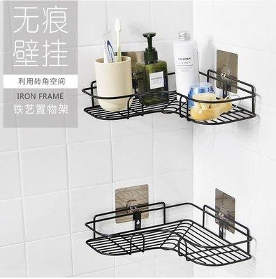 免打孔無痕轉角置物架衛生間三角架洗漱架宿舍收納神器廁所浴室壁掛架