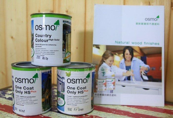 OSMO 歐斯蒙環保木器塗料  0.75公升包裝~半透明色漆-室外用塗料  (鄉村玫瑰)