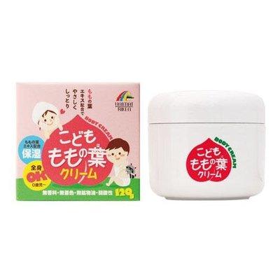 日本製 UNIMAT RIKEN 嬰兒桃葉乳液 120g