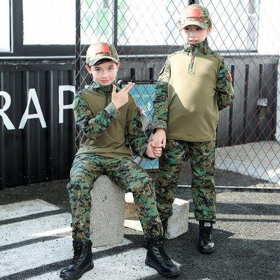 衣萊時尚-兒童迷彩服套裝男女童軍裝特種...