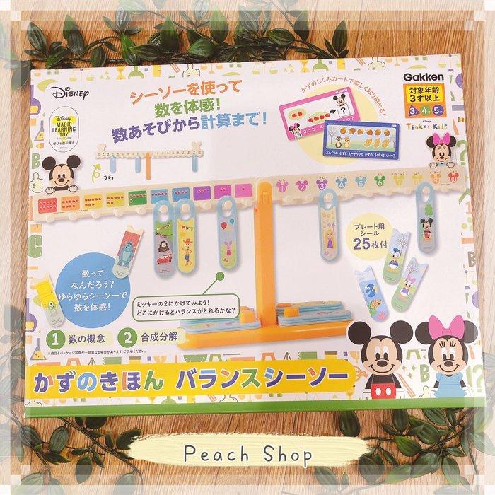 【桃子小舖 ♥ P.S 】迪士尼天秤數學學習玩具組 日貨