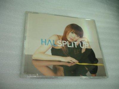 HAL 駭物樂團 Split Up