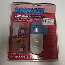 Prosafe Door alarm 開門警鐘