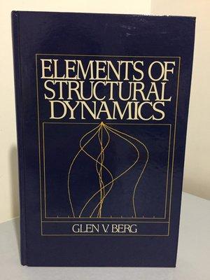 F1-8《好書321KB》Elements of Structural Dynamics/大專用書