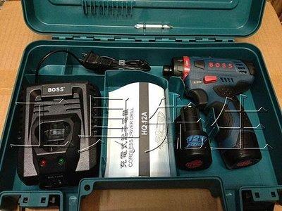 含稅價【工具先生】BOSS 鋰電 輕量型 12V 充電 起子機 電鑽/扭力可調整及鑽孔檔 非 DF030DWE