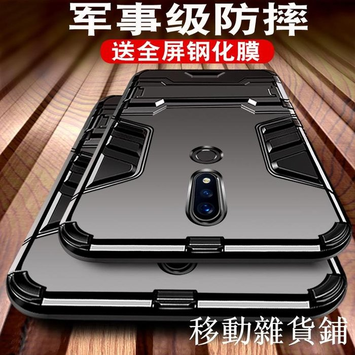 nokia手機殼 手機保護套 諾基亞x6手機殼Nokia6諾基亞6二代保護套Nokia殼男款硅膠軟殼諾基亞磨砂全包