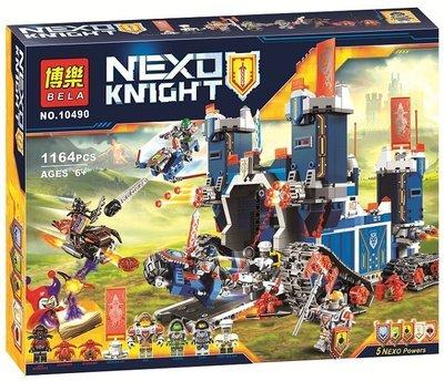 【現貨】【博樂 積木 10490 移動要塞 未來騎士 城堡 同樂拼 14006】非樂高LEGO 70317