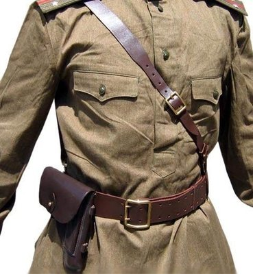 Obsolete Soviet Army/Air Force Officer Uniform Belt