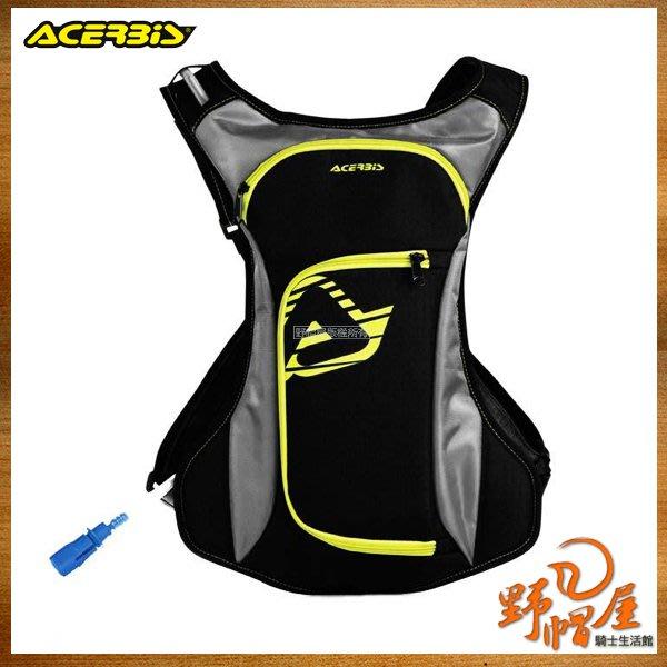 三重《野帽屋》ACERBIS ACQUA DRINK BAG X背帶 水袋 後背包 越野 林道 3公升 3L。黑黃