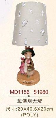 彼得兔班傑明大燈檯燈電燈Peter Rabbit仿陶瓷poly彼得兔立體雕花臥室燈小夜燈照明藝術 照明燈~玫瑰物語~