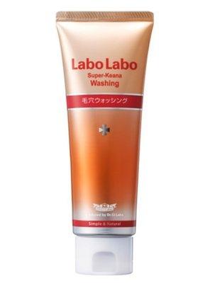 Dr Ci LABO 零毛孔 潔顏乳 Labo Labo super keana washing 洗面乳 潔面乳 現貨
