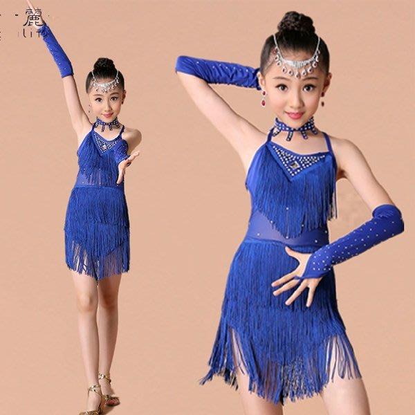 5Cgo【鴿樓】會員有優惠 45771331891 兒童拉丁舞演出服女童拉丁舞裙演出表演比賽服裝亮片流蘇 兒童舞衣