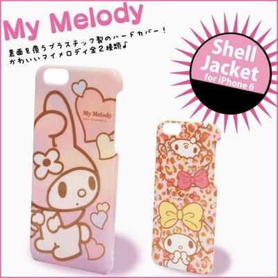 尼德斯Nydus~* 日本三麗鷗 美樂蒂 Melody 硬殼 手機殼 4.7吋 iPhone6 共兩款 豹紋/愛心