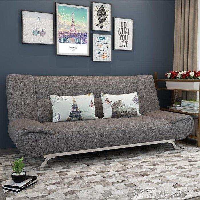 摺疊沙發床小戶型客廳可拆洗簡約現代1.8三人布藝坐臥兩用沙發床