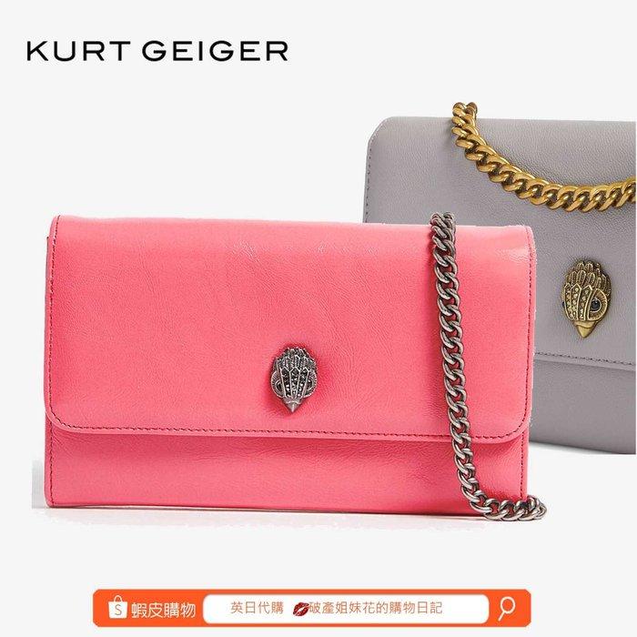 【預購】英國品牌 KURT GEIGER 四色 真皮皮夾/手拿包